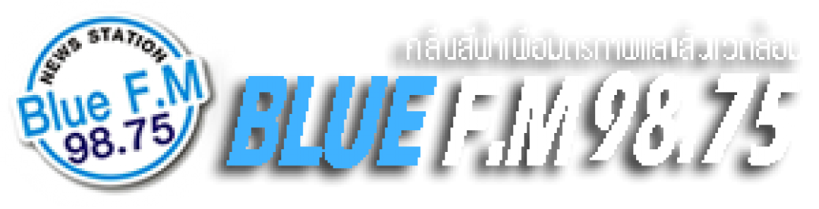 BLUEFM9875.COM :: NEWS STATION Logo