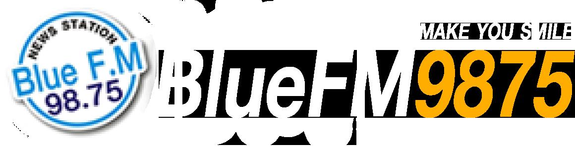 BlueFM9875 | วิทยุอันดับ 1 ในแม่สอด Logo